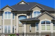 Short-sale or foreclosure